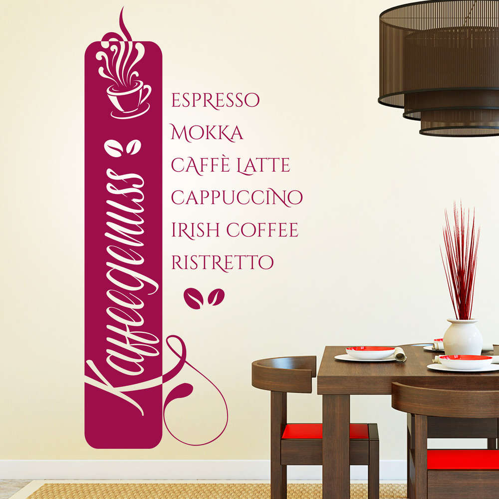 Wandtattoo Kaffeegenuss Banner. Kaffee Motiv im Hochformat. Küche